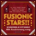 【キャラクターソング】あんさんぶるスターズ!! 6th Anniversary song FUSIONIC STARS!!の画像