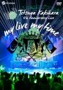 "【DVD】柿原徹也/Kiramune Presents Tetsuya Kakihara 5th Anniversary Live ""my live my time"" LIVE DVDの画像"