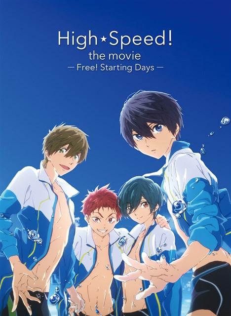 【Blu-ray】映画 ハイ☆スピード! -Free! Starting Days- 初回限定版
