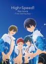 【Blu-ray】映画 ハイ☆スピード! -Free! Starting Days- 初回限定版の画像