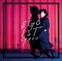【アルバム】Gero/EGOIST 初回限定盤の画像