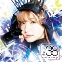 【アルバム】神田沙也加/MUSICALOID #38 Act.2 此方乃サヤ盤の画像