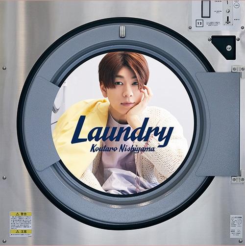 【アルバム】西山宏太朗/Laundry 初回生産限定盤