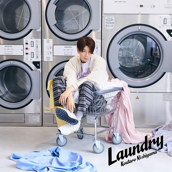 西山宏太朗/Laundry 通常盤_0