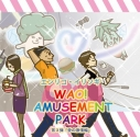 【ドラマCD】エンリコ・イリソギ/ドラマCD WAO! AMUSEMENT PARK 第3弾 愛の激情編の画像