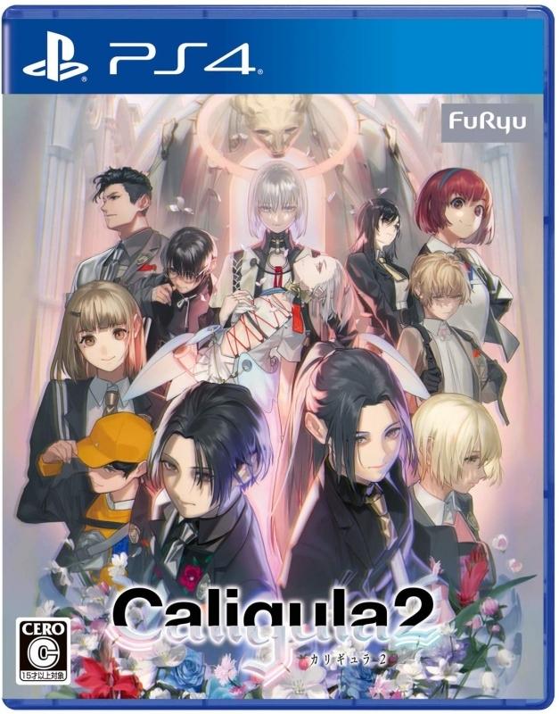【PS4】Caligula2 通常版
