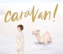 【アルバム】豊崎愛生/caravan! 初回生産限定盤の画像