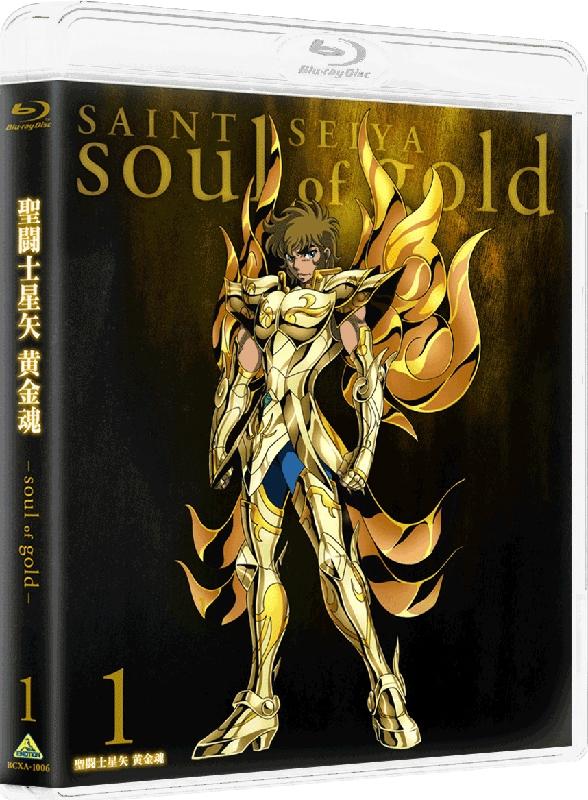 【Blu-ray】OVA 聖闘士星矢 黄金魂 -soul of gold- 1 特装限定版