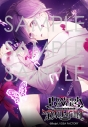 【ドラマCD】DIABOLIK LOVERS DAYLIGHT Vol.5 逆巻カナト(CV.梶裕貴)の画像