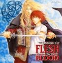 【ドラマCD】ルボー・サウンドコレクション ドラマCD FLESH&BLOOD 1の画像