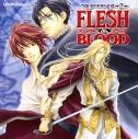 【ドラマCD】ルボー・サウンドコレクション ドラマCD FLESH&BLOOD 2の画像