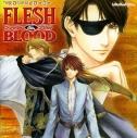 【ドラマCD】ルボー・サウンドコレクション ドラマCD FLESH&BLOOD 3の画像