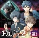 【ドラマCD】ドラマCD コープスパーティー2 DEAD PATIENT 2の画像