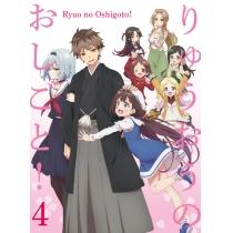 TV りゅうおうのおしごと! Vol.4 初回限定版