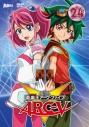 【DVD】TV 遊☆戯☆王ARC-V TURN-24の画像