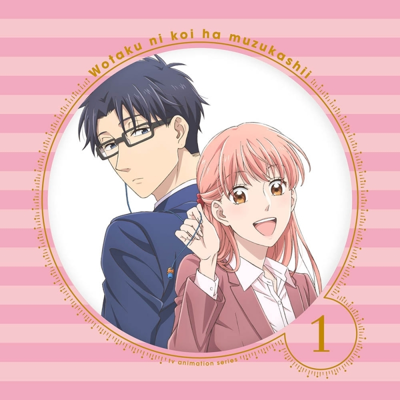 【DVD】TV ヲタクに恋は難しい 1 完全生産限定版