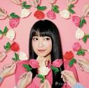 【主題歌】TV ふらいんぐうぃっち OP「シャンランラン」収録シングル/miwa通常盤の画像