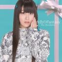 【主題歌】TV フレームアームズ・ガール OP「Tiny Tiny」/村川梨衣 初回限定盤Bの画像