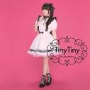 【主題歌】TV フレームアームズ・ガール OP「Tiny Tiny」/村川梨衣 初回限定盤Aの画像