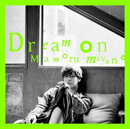 【主題歌】TV うらみちお兄さん ED「Dream on」/宮野真守