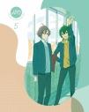 【DVD】TV ホリミヤ 5 完全生産限定版の画像