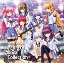 【アルバム】Angel Beats! PERFECT VOCAL COLLECTIONの画像