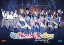【DVD】舞台 あんさんぶるスターズ!エクストラ・ステージ ~Night of Blossoming Stars~の画像