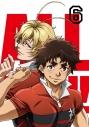 【DVD】TV ALL OUT!! 第6巻 初回限定版の画像