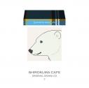 【ドラマCD】しろくまカフェ オリジナルドラマCD 7 「しろくまだけカフェ」の画像