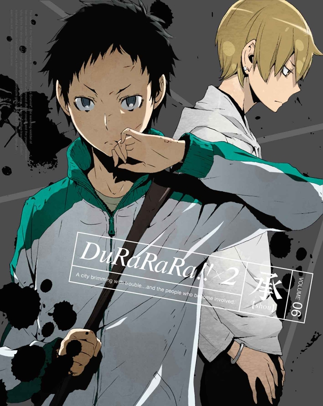 【DVD】TV デュラララ!!×2 承 6 完全生産限定版