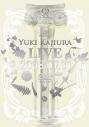 【DVD】梶浦由記/Yuki Kajiura LIVE 2008.07.31の画像
