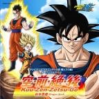 【主題歌】TV ドラゴンボール改 魔人ブウ編 OP「空・前・絶・後 Kuu-Zen-Zetsu-Go」/谷本貴義 限定盤