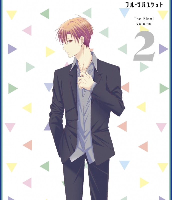 【Blu-ray】TV フルーツバスケット The Final Vol.2