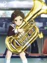 【DVD】TV 響け!ユーフォニアム 2の画像