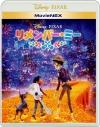 【Blu-ray】映画 リメンバー・ミー MovieNEXの画像