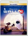 【Blu-ray】映画 ウォーリー MovieNEXの画像