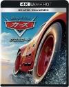 【Blu-ray】映画 カーズ/クロスロード 4K UHD MovieNEXの画像