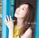 【マキシシングル】森口博子/I wish ~君がいるこの街で~ 通常盤の画像