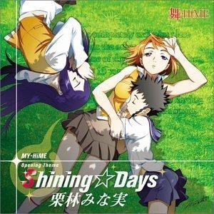【主題歌】TV 舞-HiME OP「Shining☆Days」/栗林みな実