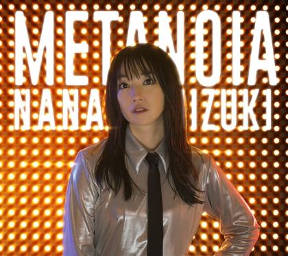 【主題歌】TV 戦姫絶唱シンフォギアXV OP「METANOIA」/水樹奈々