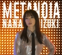 【主題歌】TV 戦姫絶唱シンフォギアXV OP「METANOIA」/水樹奈々の画像
