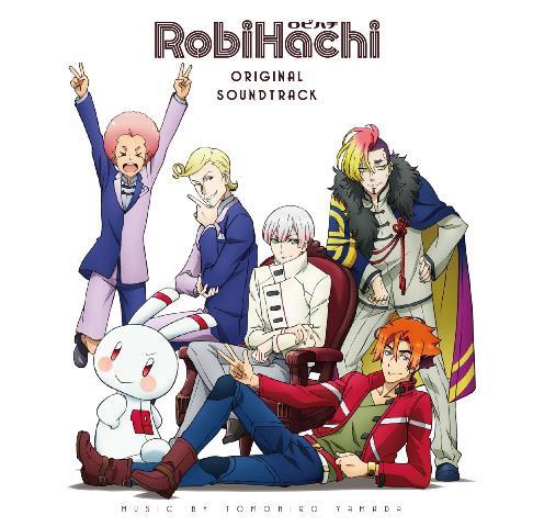 【サウンドトラック】TV RobiHachi ORIGINALSOUNDTRACK