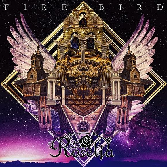 【キャラクターソング】BanG Dream! バンドリ! Roselia FIRE BIRD Blu-ray付生産限定盤