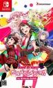 【NS】バンドリ! ガールズバンドパーティ! for Nintendo Switchの画像