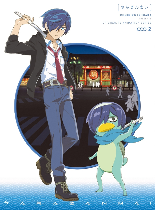 【DVD】TV さらざんまい 2 完全生産限定版