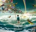 【アルバム】flumpool/The Best 2008-2014 MONUMENT 通常盤の画像