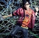 【マキシシングル】寺島拓篤/スターテイル 通常盤の画像