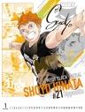 【カレンダー】『ハイキュー!!』 コミックカレンダー2022の画像