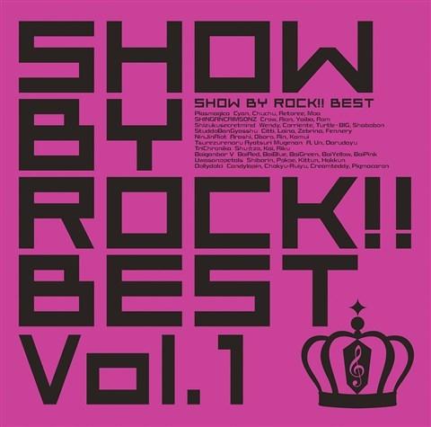 【アルバム】SHOW BY ROCK!! BEST Vol.1