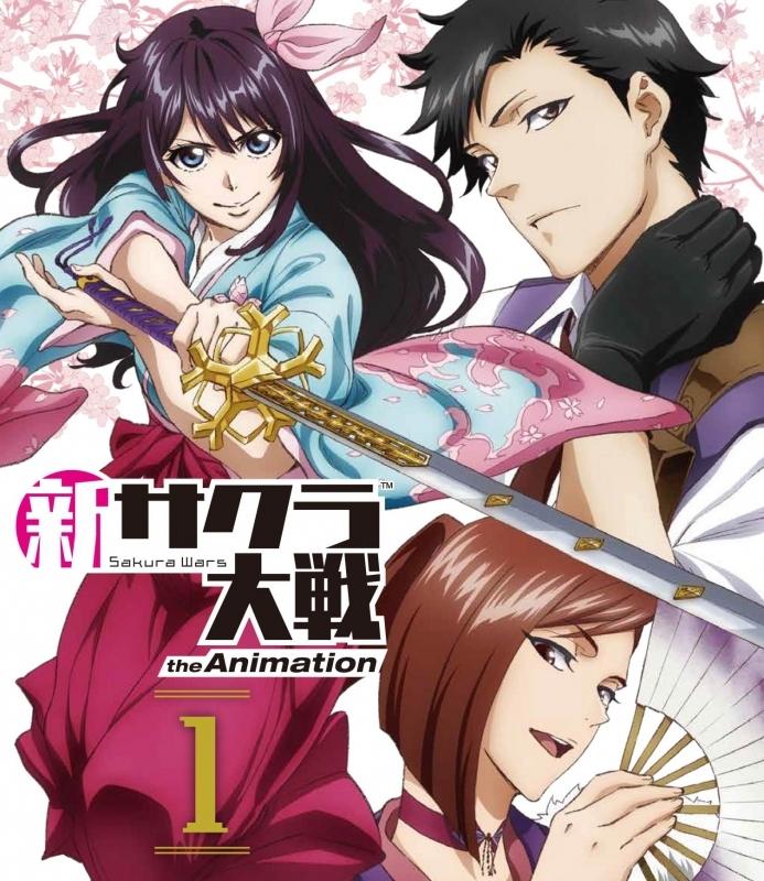 【Blu-ray】TV 新サクラ大戦 the Animation 第1巻 通常版